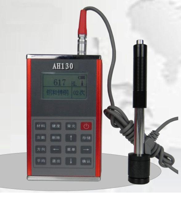 数显式便携硬度计AH130_汽轮硬度检测仪器