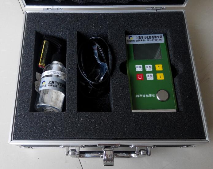 便携式超声波硬度计AH-200全中文