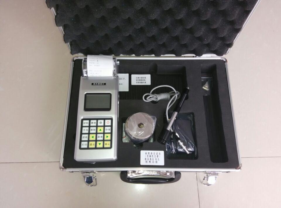 新款便携式里氏硬度计 型号:AH133