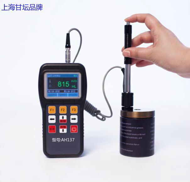 高精度AH137便携式里氏硬度计(单手操作)