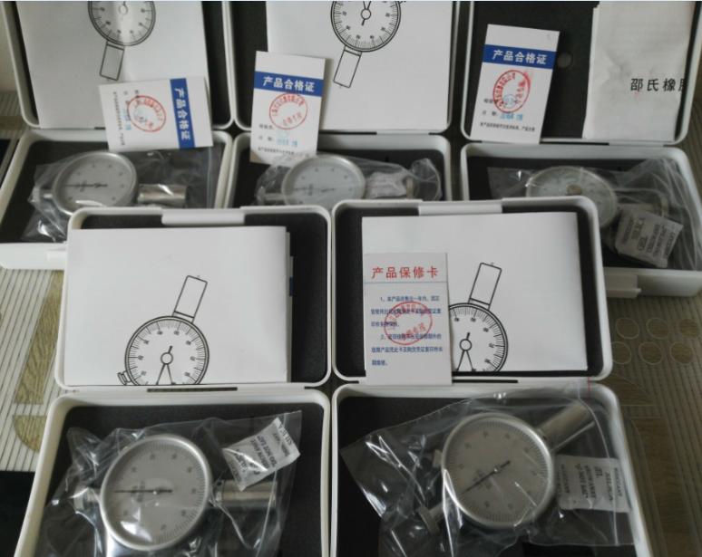 邵氏橡胶硬度计LX-A C D三型供应-含支架,测试报告