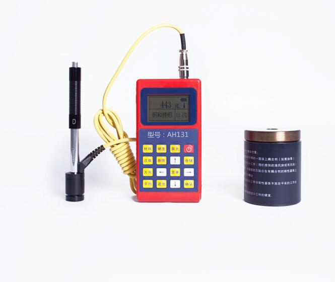 便携式里氏硬度计AH131/ AH132 能检测多种金属材料